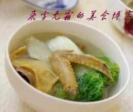 乳鸽青菜汤的做法
