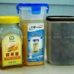 红枣小米粥(早餐食谱)