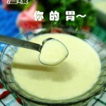 红枣酸奶(排毒养颜补血)