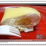 香蕉班戟(经典甜品)