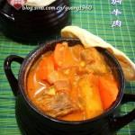 罐焖牛肉(俄式西餐)