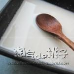 姜撞奶(健康甜品)