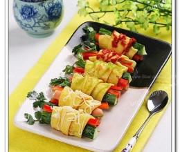 蛋皮蔬菜羊角卷的做法