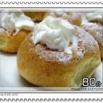 奶油小泡芙(早餐食谱)