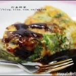 蚵仔煎(台湾著名小吃)