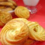 丹麦奶香曲奇(早餐食谱)