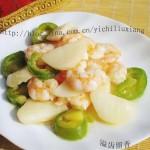 荸荠炒虾球(爽口解毒的水果菜)