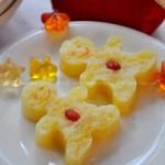 橙肉土豆泥(健康沙拉)