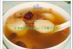 红枣桂圆淮山汤