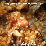 荷叶蚝油糯米鸡(糯米鸡的5个飘香小窍门)