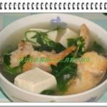 水豆腐鱼腩汤的做法