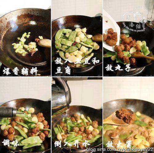 油豆角小土豆炖肉丸的做法