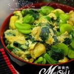韭菜鸡蛋蚕豆米的做法
