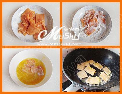 软煎三文鱼的做法