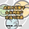 重阳笋炒肉的做法