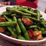 四季豆焖排骨的做法