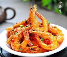 美极盐酥虾的做法