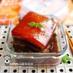 自制东坡肉(超级好吃)