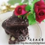 情人节自制巧克力(情人节食谱)