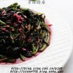 蒜蓉红汁苋菜(素菜)