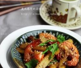芝香土豆虾的做法