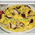 香菇炒蛋的做法