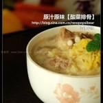 酸菜排骨(东北家常菜)