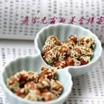 芝麻果仁(芝麻花生-下酒零食两相宜)