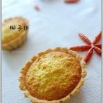 椰子饼(早餐食谱-厦门名点)