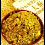 咖喱炒饭(早餐食谱)