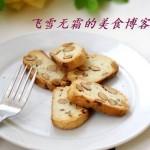 杏仁脆饼(早餐食谱)