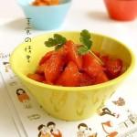 香烧胡萝卜(素菜)