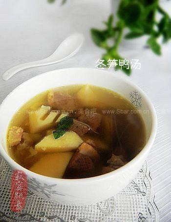 冬筍鴨湯的做法