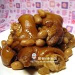 花生猪脚煲(高压锅二十分钟做出的美容滋补佳品)