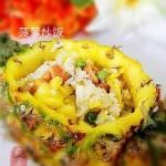 菠萝炒饭(早餐食谱)