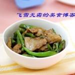 杭椒小炒肉的做法