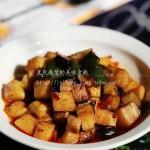 豆瓣春笋(素菜)