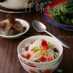 什锦素炒饭(早餐食谱)