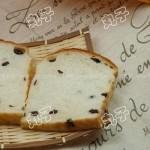 蛋白葡萄干吐司(早餐食谱)