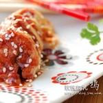 玫瑰腐乳鸡肉卷(绝对让你心动的吃法)