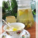 好喝的水果茶(自制饮料)