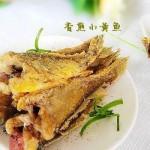 香煎小黄鱼(煎鱼不破皮窍门)