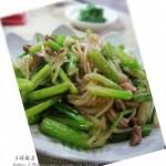 芹菜粉条(东北菜)