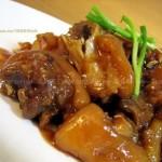 酒烹蹄花(三味食材,三步养成)