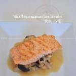 三文鱼配蘑菇酱(海鲜家常菜)