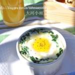 鸡蛋烤菠菜(烤箱菜)