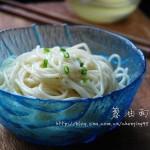 葱油面(早餐食谱)