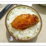 陈皮鸡翅(鸡翅的创意吃法)