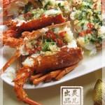 香茜清蒸龙虾(海鲜家常菜)