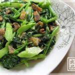 潮式方鱼炒芥兰(潮州菜)